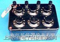 天水长城电工   直流多值电阻器  ZX21