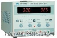北京大华  双路直流稳压稳流电源 DH1718E-4/DH1718E-5