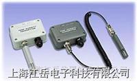 台灣衡欣溫度度傳感器 AZ3530/AZ3540