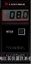 意大利KT-50感应式纸张水分儀|快速纸张水分測定儀|瓦楞纸箱水分 KT-50