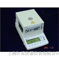 DS100鹵素水份測定儀 DS100