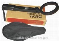 TS80A手持金屬探測器、TS-80A/TS80A便攜式木材探釘器、TS80A木材釘子探測器 TS80A