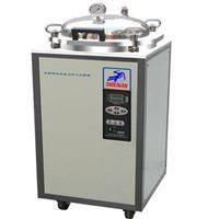 LDZX-30FB翻蓋式自動型不鏽鋼立式壓力蒸汽滅菌器  LDZX-30FB