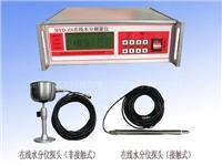 HYD-ZS陶瓷原料在线水分儀、HYD-ZS陶瓷原料在线水分测试仪、HYD-ZS陶瓷原料在线水分检测仪 HYD-ZS