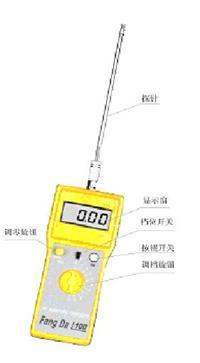 FD-M2煤炭水分儀(長針)、FD-M2煤炭水分檢測儀、FD-M2煤炭含水率檢測儀 FD-M2