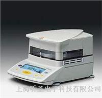 快速水分測定儀/红外水份測定儀 MA150