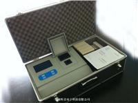 多参数水质分析仪 XZ-0125