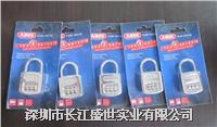 ABUS密码锁 ABUS 160/40 145/40