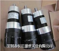德国ASTRO电机 ASM0368、ASM0498、ASM0516