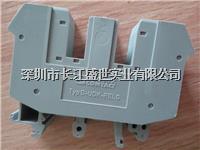 供应德国菲尼克斯Phoenix端子 ST-REL2-KG 24/2