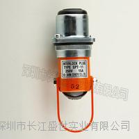 现货供应日本大和电业DAIWA大和开关插销锁SPT-11 SPT-11-H SPT-11,, SPT-11-H,