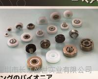 日本TOK轴承 所有型号
