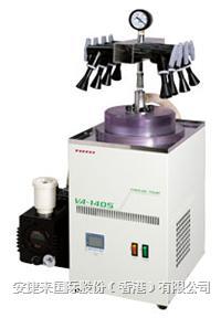冷冻干燥机 VA-140S 冷冻干燥机套装