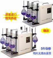 分液漏斗振荡器 SR-2DS/SR-2DW