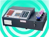 铝合金分析仪 HXS-3C