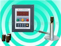 炉前碳硅分析仪器 HXD-1C型