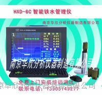 炉前碳硅分析仪 HXD-6C型
