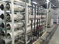 水处理设备-反渗透 HL反渗透
