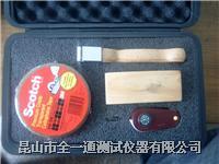 百格刀 台湾产