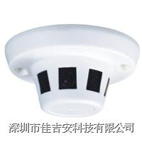 CTD-915 彩色烟感型摄像机