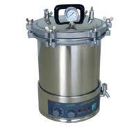 YXQ-LS-18SI全自动手提式灭菌锅 YXQ-LS-18SI