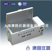 ZD-420电热恒温水浴/数显恒温水浴箱 ZD-420
