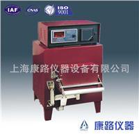 上海生产分体式数显控温箱式马弗炉 SX2-6-13
