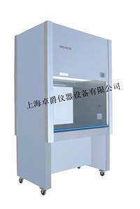 有排风系统生物净化工作台 BCM-1000