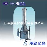 塔式蒸汽重蒸馏水器批发 TZ400