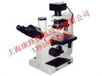 三目倒置生物显微镜订做出口 37XC