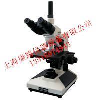简易偏光显微镜尺寸规格 XSP-11