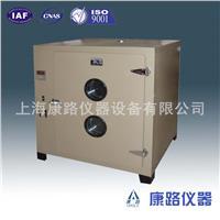 数显鼓风干燥箱尺寸规格 101A-4