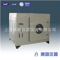 不锈钢内胆数显鼓风干燥箱促销 101A-00B