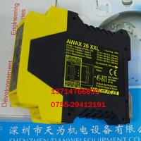 AWAX26XXL 原装法国BTI安全继电器 AWAX26XXL