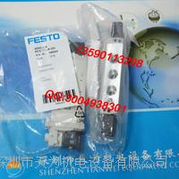 德國FESTO電磁閥VUVG-L14-P53C-T-G18-1P3  VUVG-L14-P53C-T-G18-1P3