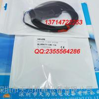 德爾茲DEUZE傳感器0LVRA71I3K-T4 0LVRA71I3K-T4