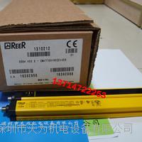 全新原装REER安全光幕EOS4 453 X-EMITTER/html/+RECEIVER EOS4 453 X-EMITTER/html/+RECEIVER