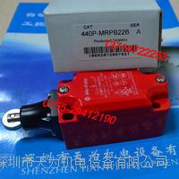 440P-MRPB22B羅克韋爾AB安全限位开关 440P-MRPB22B
