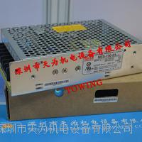 NES-100-24台灣明緯MEANWELL開關電源 NES-100-24