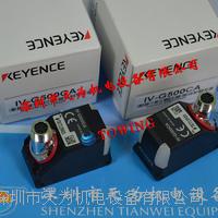 IV-G500CA日本基恩士KEYENCE圖像識別傳感器 IV-G500CA