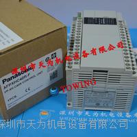 FP-XH C40R日本松下Panasonic控制单元 FP-XH C40R