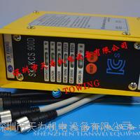韩国鮮光SUNKWANG反射式安全光幕SK-KCS 900D SK-KCS 900D