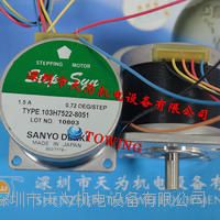 三洋SANYO步進電機 103H7522-8051