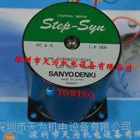 三洋SANYO步進電機 103H8222-5241
