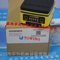 康耐視COGNEX視覺傳感器 IS7600M-363-50