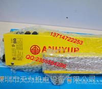 AH-N510安全光栅 韩国安協ANHYUP AH-N510