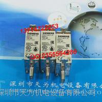 3NA3 803-2C熔断器 西門子SIEMENS 3NA3 803-2C