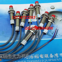 DS12BN04SFC传感器 德尔兹DEUZE DS12BN04SFC