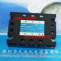 SSR3-40DA-H三相固態繼電器台灣士研ANV SSR3-40DA-H