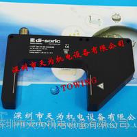 LLGT 081 M 25 IUG8-B8槽型激光传感器德國德碩瑞di-soric LLGT 081 M 25 IUG8-B8